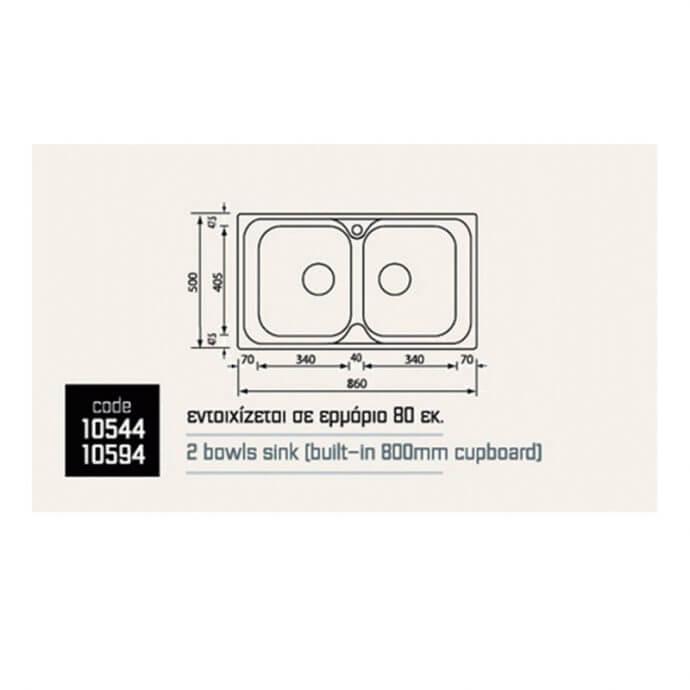SANITEC ATLANTIC No 10594 ΑΝΤΙΧΑΡΑΚΤΙΚΟΣ (86x50) 2V 2