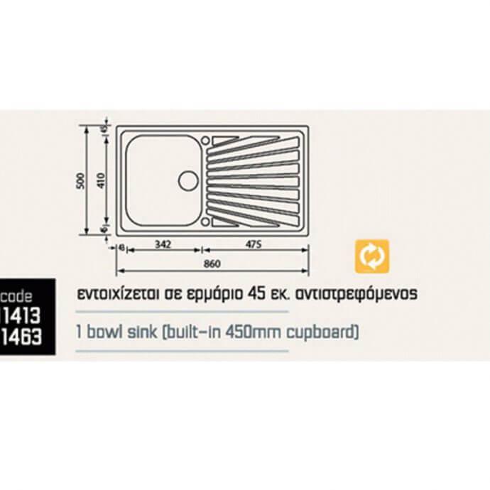 SANITEC COMETA No 11413 ΣΑΤΙΝΕ (86x50) 1VR 2