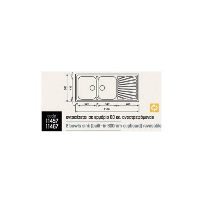 SANITEC COMETA No 11457 ΣΑΤΙΝΕ (116x50) 2VR 2