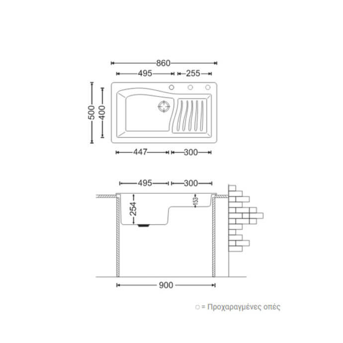 MACART ΓΡΑΝΙΤΕΝΙΟΣ ΝΕΡΟΧΥΤΗΣ ΕΝΘΕΤΟΣ MULTISPACE SABBIA (ΜΠΕΖ) 86x50cm 3