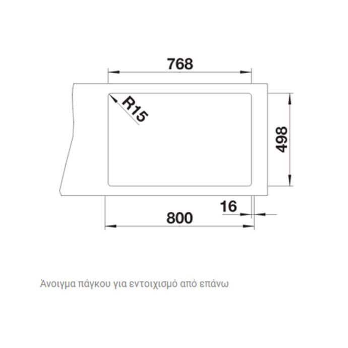 BLANCO ΓΡΑΝΙΤΕΝΙΟΣ ΝΕΡΟΧΥΤΗΣ ΕΝΘΕΤΟΣ ETAGON 8 SILGRANIT PURADUR TARTUFO (78x51) 4
