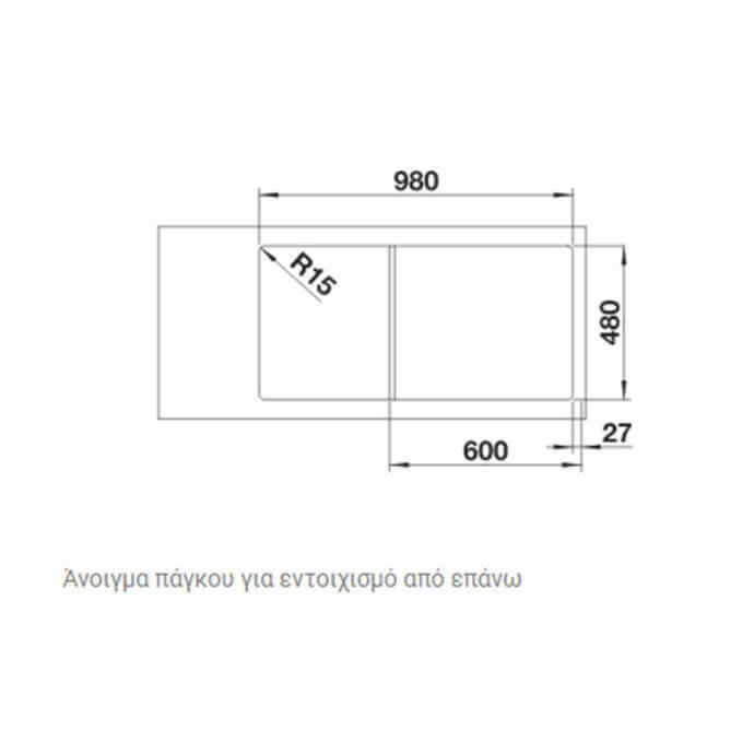 BLANCO ΑΝΟΞΕΙΔΩΤΟΣ ΝΕΡΟΧΥΤΗΣ ΕΝΘΕΤΟΣ LEMIS XL 6 S-IF ΛΕΙΟΣ (100x50) 4