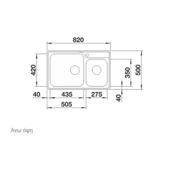 BLANCO ΑΝΟΞΕΙΔΩΤΟΣ ΝΕΡΟΧΥΤΗΣ ΕΝΘΕΤΟΣ LEMIS XL 8-IF ΛΕΙΟΣ (82x50) 3