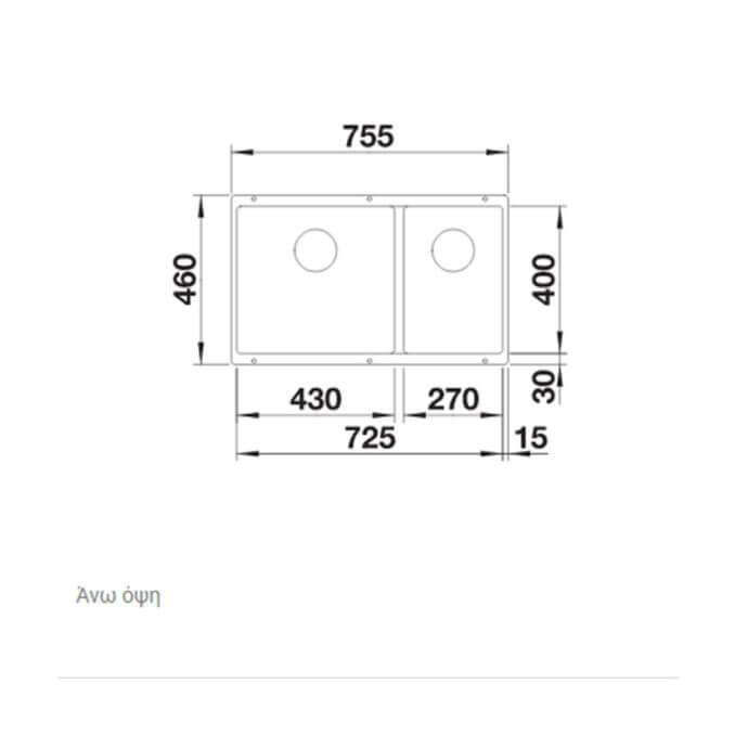 BLANCO ΓΡΑΝΙΤΕΝΙΟΣ ΝΕΡΟΧΥΤΗΣ ΥΠΟΚΑΘΗΜΕΝΟΣ SUBLINE 430/270-U SILGRANIT PURADUR TARTUFO (75,5x46) 3