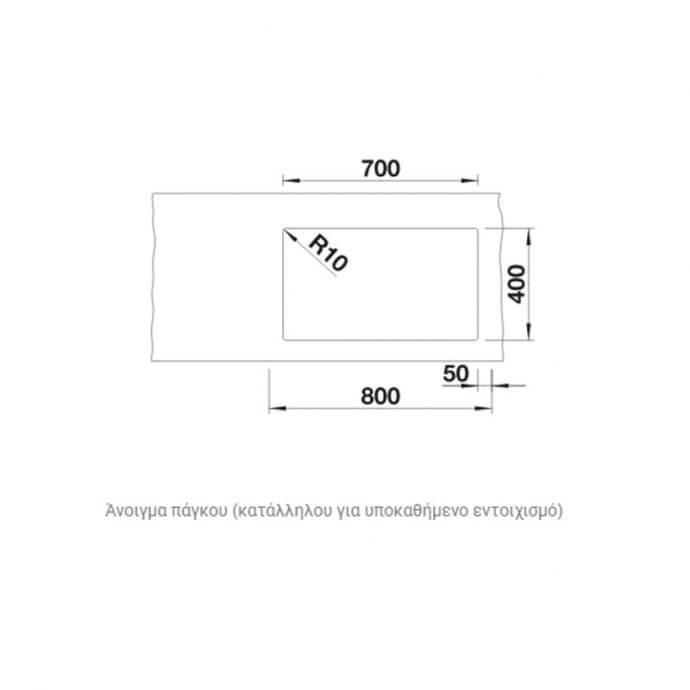 BLANCO ΓΡΑΝΙΤΕΝΙΟΣ ΝΕΡΟΧΥΤΗΣ ΥΠΟΚΑΘΗΜΕΝΟΣ SUBLINE 700-U LEVEL SILGRANIT PURADUR ANTHRACITE (73x46) 5