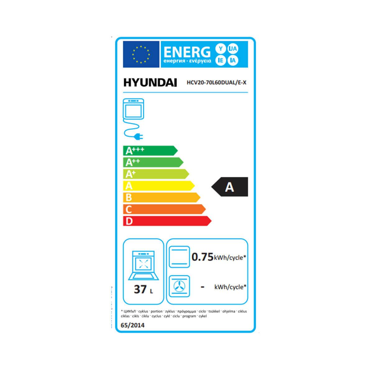 HYUNDAI ΕΛΕΥΘΕΡΗ ΚΟΥΖΙΝΑ HCV20-70L60DUAL/E-X 8