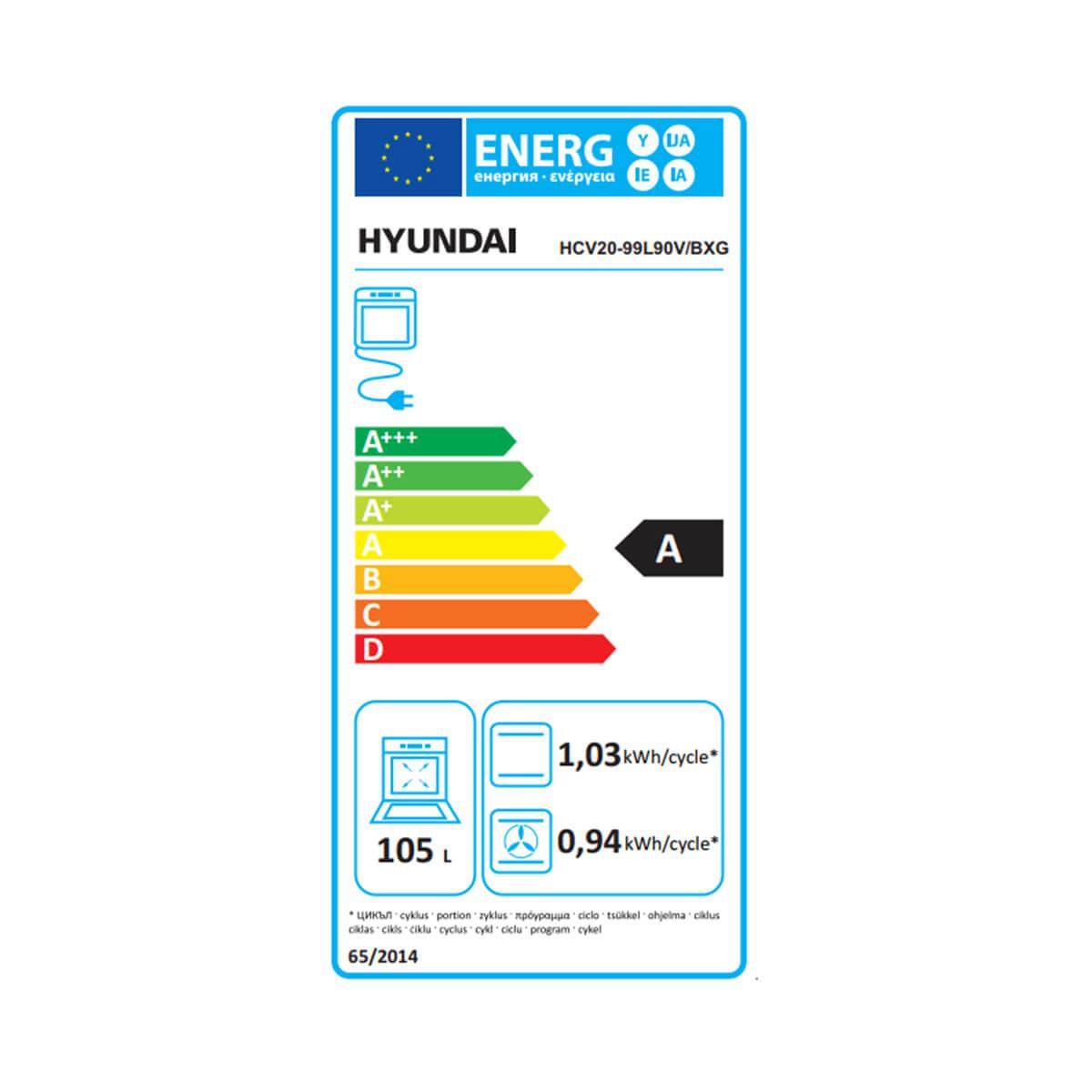 HYUNDAI ΕΛΕΥΘΕΡΗ ΚΟΥΖΙΝΑ HCV20-99L90V/BXG 8